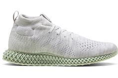 Adidas Consortium Runner 4D Mid Drops This Saturday: Official Photos