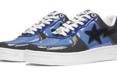 """Bape Sta """"Color Camo Combo"""" Pack Set To Drop In 6 Colorways: Photos"""