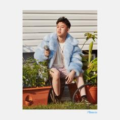 "Rich Chigga Changes Name To Brian & Drops New Song ""See Me"""