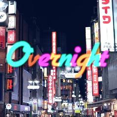 "Logic Drops Off His New Single ""Overnight"""
