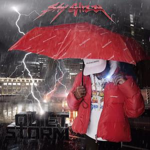 "Stream Shy Glizzy's ""Quiet Storm"" Project"