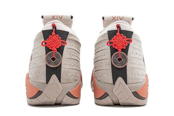 Clot x Air Jordan 14 Release Date Unveiled: Official Photos